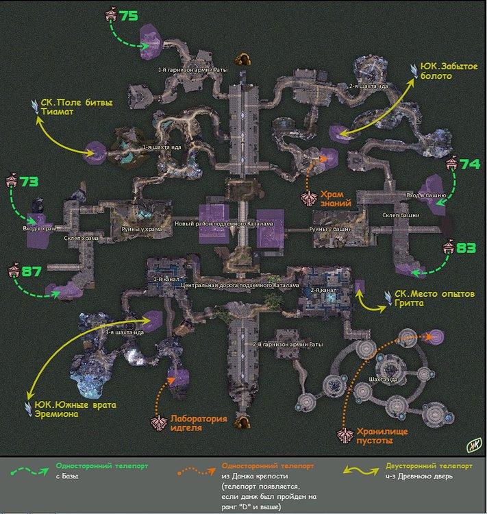 каталам подземный - перемещения 1.jpg